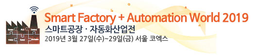 Smart Factory + Automation World 2019 Icon