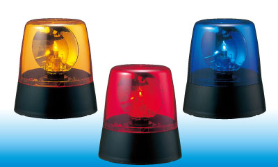 162mm Revolving Warning Light